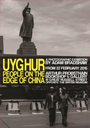 NOW ON:  Uyghur: People on the Edge of China