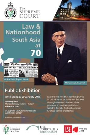 last few days of exhibition at the Supreme Court