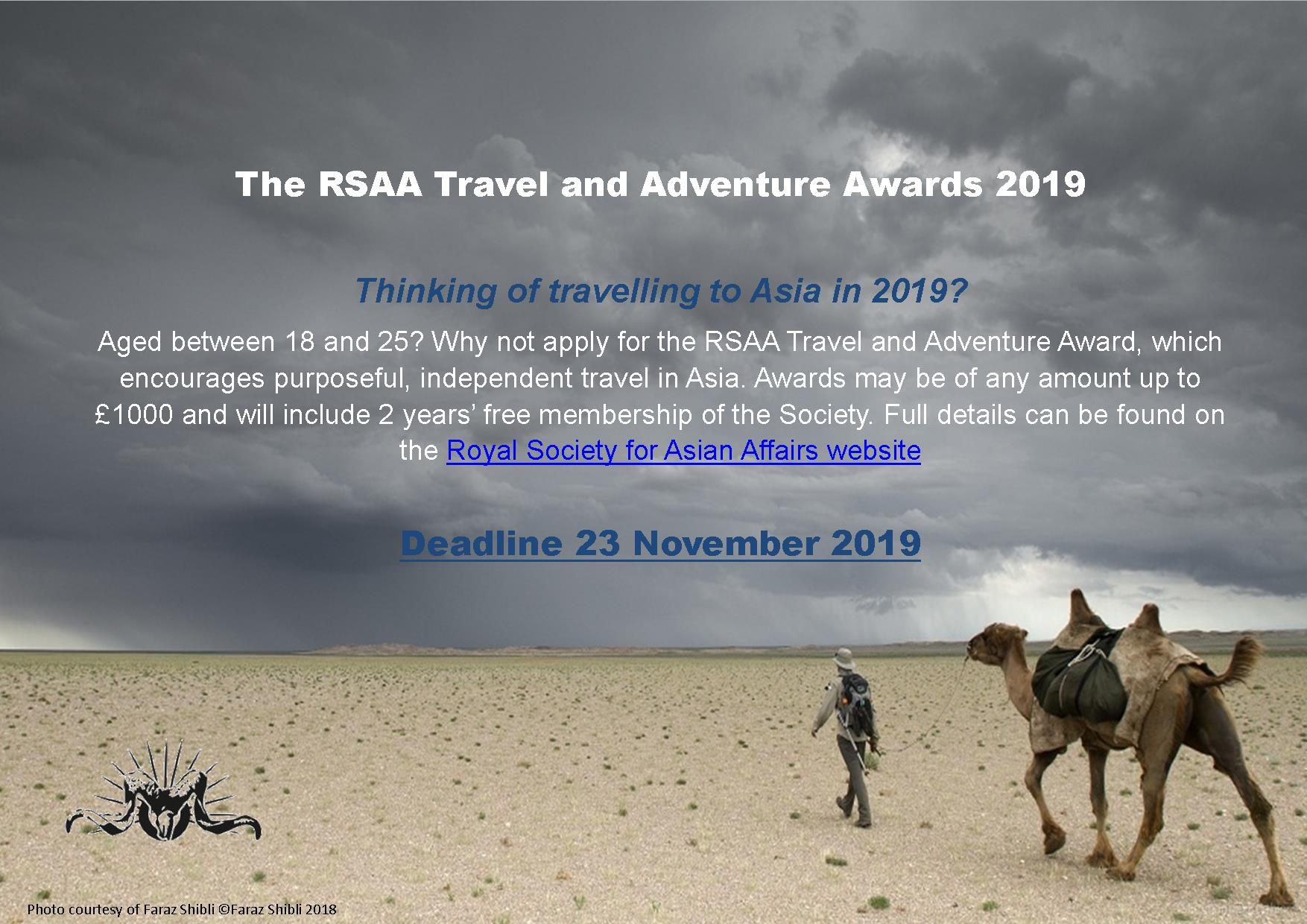 Travel award flier Nov19