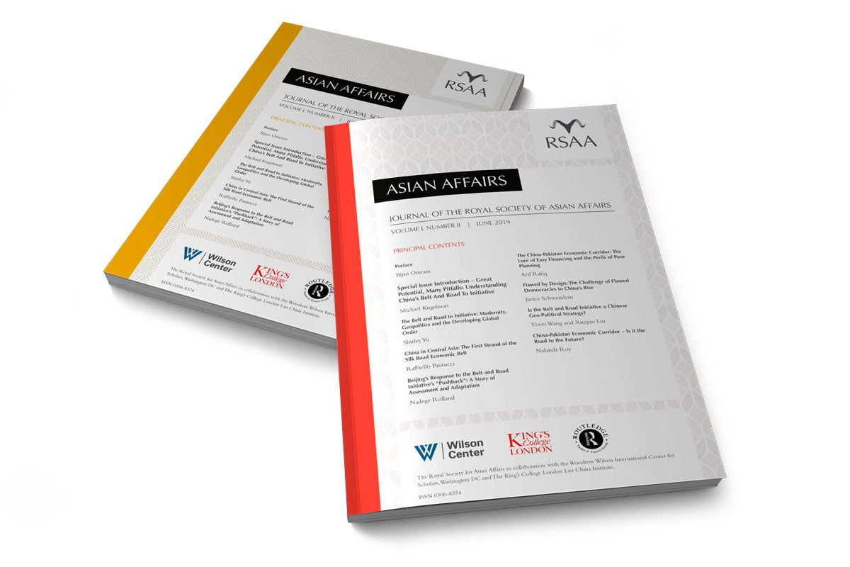 RSAA Journal New Design Mockup